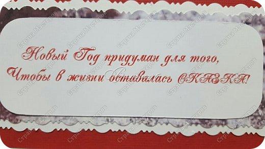 коробочка. Очень понравились открытки мастерицы Ольги  Краевой.  http://stranamasterov.ru/node/474252?c=favorite фото 12