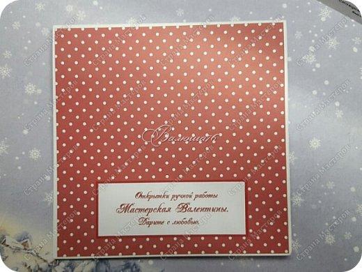 коробочка. Очень понравились открытки мастерицы Ольги  Краевой.  http://stranamasterov.ru/node/474252?c=favorite фото 14