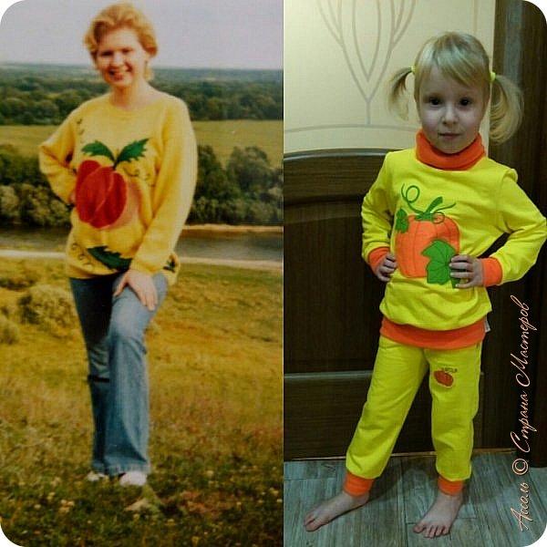 Привет, страна! Перебирала на днях старые фотографии, и нашла свою фотку в этом свитере.. его когда-то связала мне мамулечка,  фото 1