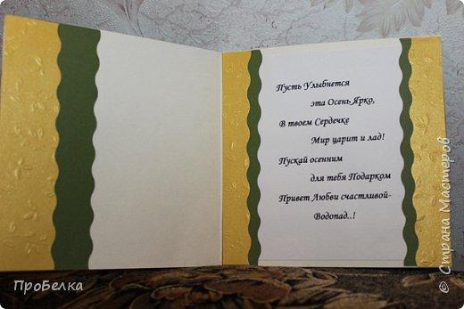Привет! Наконец и я отчитываюсь о посылочке, что получила очень издалека: аж с Владивостока! Тема игры-обмена была Краски осени, поэтому всё такое осеннее и прекрасное. Чудесный маленький мэтчбоксик! С гроздьями рябинки. Чудо-малышок! фото 4