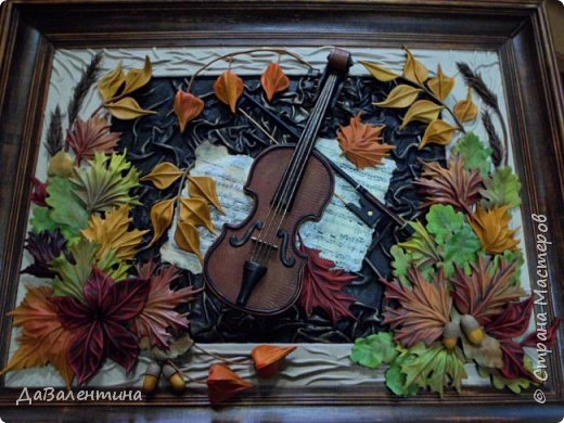 """Приветствую всех, кто зашел на мою страничку. Давненько я ничего не выставляла. Картин накопилось много, не знала даже что вперед выставить. Но так как сейчас осень в самом разгаре, выставляю осеннюю картину. Назвала я её - """"Забытая мелодия"""", так как скрипка с нотами как бы засыпана листьями, в общем, позабыли инструмент и пока музыка не льётся.  Картина размером 70см х 50см без рамы. Сегодня будет Мини МК, т.к. практически описание изготовления всех деталей есть в МК """"Осенний Париж"""" http://stranamasterov.ru/node/959860 Рама в этой картине тоже декорирована мною специально. Рама деревянная б/у, досталась по случаю, выкрашена была коричневой краской. Думала пошкурить её и перекрасить, но когда сняла слой краски, рама оказалась такой прикольной потёртости, что я решила не перекрашивать, а просто покрыла её лаком в несколько слоёв. А сейчас повертим картину с разных сторон.  фото 42"""