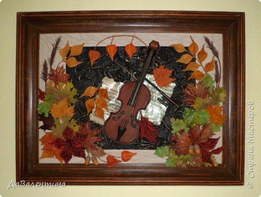 """Приветствую всех, кто зашел на мою страничку. Давненько я ничего не выставляла. Картин накопилось много, не знала даже что вперед выставить. Но так как сейчас осень в самом разгаре, выставляю осеннюю картину. Назвала я её - """"Забытая мелодия"""", так как скрипка с нотами как бы засыпана листьями, в общем, позабыли инструмент и пока музыка не льётся.  Картина размером 70см х 50см без рамы. Сегодня будет Мини МК, т.к. практически описание изготовления всех деталей есть в МК """"Осенний Париж"""" http://stranamasterov.ru/node/959860 Рама в этой картине тоже декорирована мною специально. Рама деревянная б/у, досталась по случаю, выкрашена была коричневой краской. Думала пошкурить её и перекрасить, но когда сняла слой краски, рама оказалась такой прикольной потёртости, что я решила не перекрашивать, а просто покрыла её лаком в несколько слоёв. А сейчас повертим картину с разных сторон.  фото 43"""