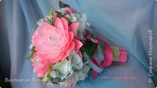 Букет для невесты. фото 1