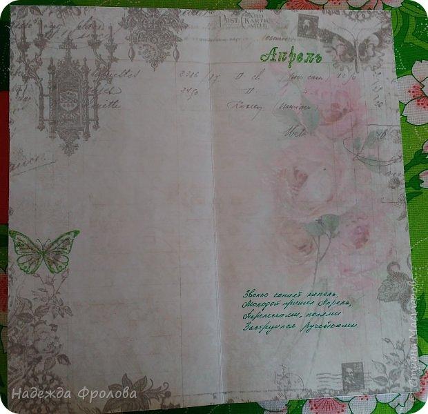 Семейный календарь задумывался как альбом для записи памятных дат с возможным добавлением небольших фотографий. Немного штампинга и стихов (точнее один стих взятый с просторов интернета). фото 7