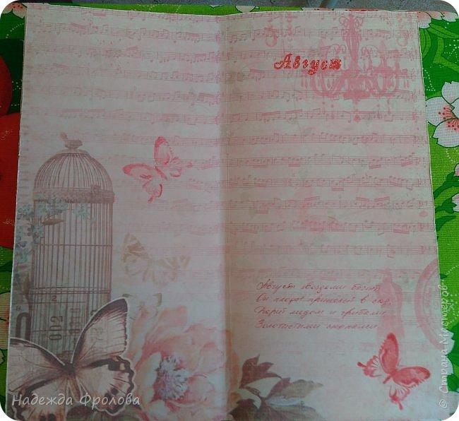 Семейный календарь задумывался как альбом для записи памятных дат с возможным добавлением небольших фотографий. Немного штампинга и стихов (точнее один стих взятый с просторов интернета). фото 11