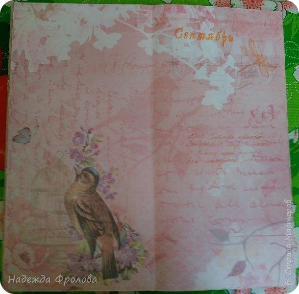 Семейный календарь задумывался как альбом для записи памятных дат с возможным добавлением небольших фотографий. Немного штампинга и стихов (точнее один стих взятый с просторов интернета). фото 12