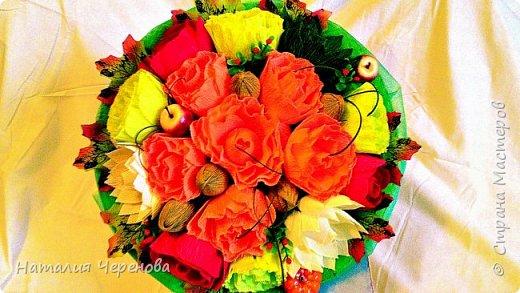 Осенний Букетик для учителя! Делала от всего класса. Критика приветствуется))) фото 1