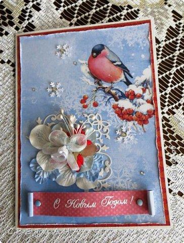 Еще парочка новеньких  новогодних  открыток... фото 4