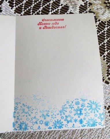 Еще парочка новеньких  новогодних  открыток... фото 6