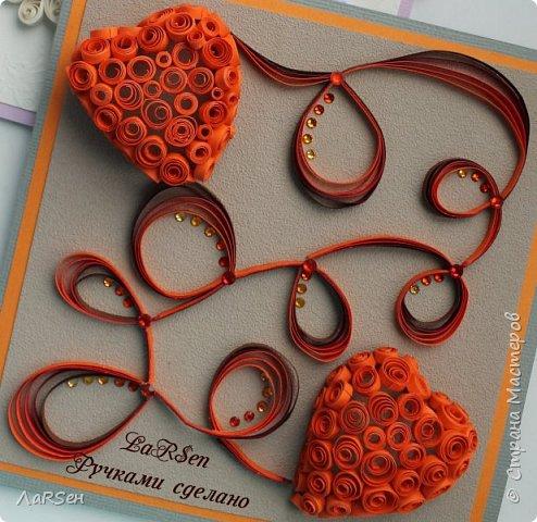Открытка на день знакомства! Идея - два сердца встретились в  сети интернета, вот и связала сердца проводами... фото 1