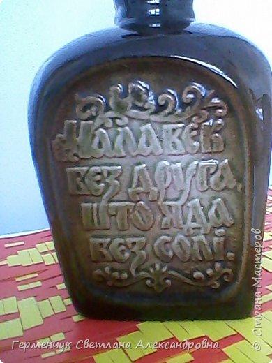 Салфетка с белорусским национальным орнаментом  фото 15