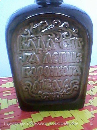 Салфетка с белорусским национальным орнаментом  фото 13