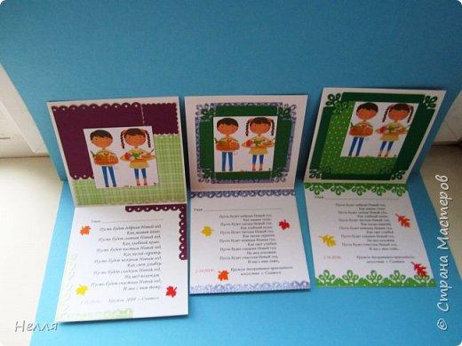 Делала много открыток на разные праздники.  Эти близнецы сделала на праздник  Рош-а-Шана ( еврейский Новый год)  Продолжаю искать разные варианты использования дыроколов. фото 3