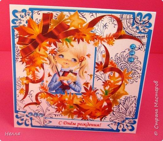 Делала много открыток на разные праздники.  Эти близнецы сделала на праздник  Рош-а-Шана ( еврейский Новый год)  Продолжаю искать разные варианты использования дыроколов. фото 4