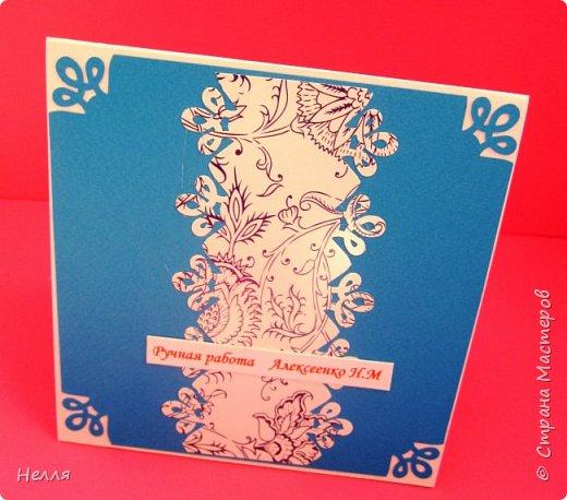 Делала много открыток на разные праздники.  Эти близнецы сделала на праздник  Рош-а-Шана ( еврейский Новый год)  Продолжаю искать разные варианты использования дыроколов. фото 5