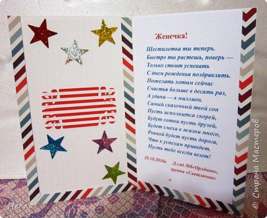 Делала много открыток на разные праздники.  Эти близнецы сделала на праздник  Рош-а-Шана ( еврейский Новый год)  Продолжаю искать разные варианты использования дыроколов. фото 9