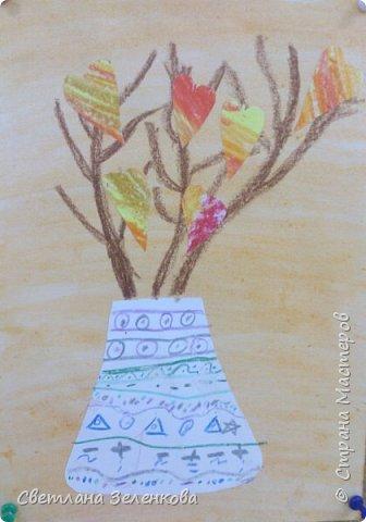 Осенний букет фото 6