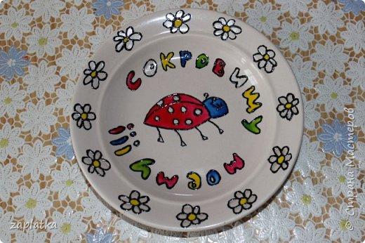 сделала именную тарелочку для дочки .. она такая же хитрюга как и мышка..  только бы не разбила.. фото 2