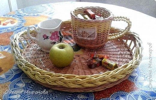 Всем привет)  Не много на плелось!  Поднос для мужа, любителя пить чай перед телевизором и кружка для конфет) фото 4