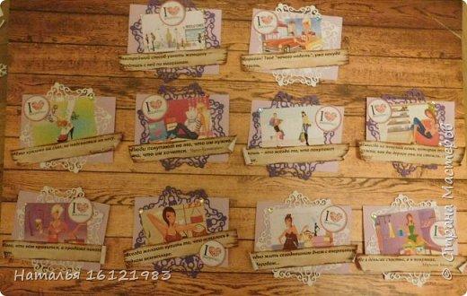 """Мне захотелось создать позитивную серию карточек на тему """"Шопинг"""". Каждая карточка содержит надпись, лично меня заставляющая улыбнуться! Доля правды в них тоже есть. Выбирают участники совместника http://stranamasterov.ru/node/1055187#comment-14280434 фото 1"""