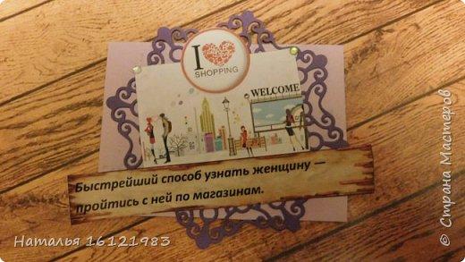 """Мне захотелось создать позитивную серию карточек на тему """"Шопинг"""". Каждая карточка содержит надпись, лично меня заставляющая улыбнуться! Доля правды в них тоже есть. Выбирают участники совместника http://stranamasterov.ru/node/1055187#comment-14280434 фото 2"""