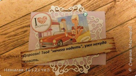 """Мне захотелось создать позитивную серию карточек на тему """"Шопинг"""". Каждая карточка содержит надпись, лично меня заставляющая улыбнуться! Доля правды в них тоже есть. Выбирают участники совместника http://stranamasterov.ru/node/1055187#comment-14280434 фото 3"""