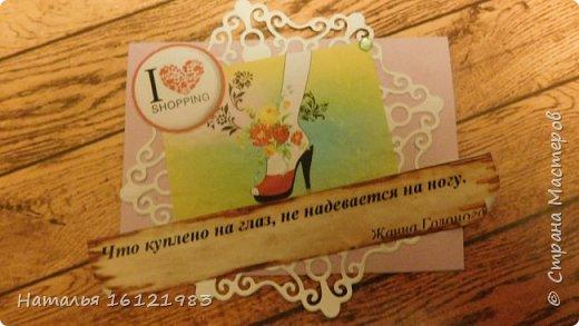 """Мне захотелось создать позитивную серию карточек на тему """"Шопинг"""". Каждая карточка содержит надпись, лично меня заставляющая улыбнуться! Доля правды в них тоже есть. Выбирают участники совместника http://stranamasterov.ru/node/1055187#comment-14280434 фото 4"""