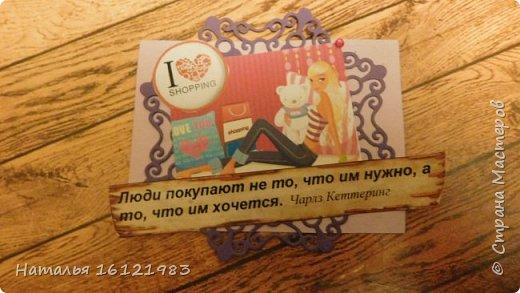 """Мне захотелось создать позитивную серию карточек на тему """"Шопинг"""". Каждая карточка содержит надпись, лично меня заставляющая улыбнуться! Доля правды в них тоже есть. Выбирают участники совместника http://stranamasterov.ru/node/1055187#comment-14280434 фото 5"""