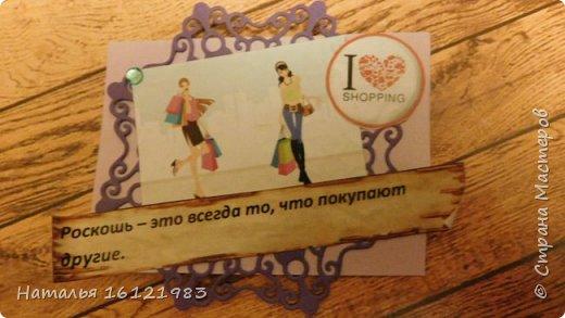 """Мне захотелось создать позитивную серию карточек на тему """"Шопинг"""". Каждая карточка содержит надпись, лично меня заставляющая улыбнуться! Доля правды в них тоже есть. Выбирают участники совместника http://stranamasterov.ru/node/1055187#comment-14280434 фото 6"""
