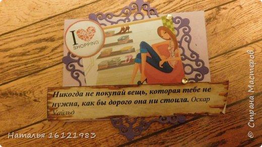 """Мне захотелось создать позитивную серию карточек на тему """"Шопинг"""". Каждая карточка содержит надпись, лично меня заставляющая улыбнуться! Доля правды в них тоже есть. Выбирают участники совместника http://stranamasterov.ru/node/1055187#comment-14280434 фото 7"""