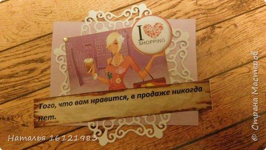 """Мне захотелось создать позитивную серию карточек на тему """"Шопинг"""". Каждая карточка содержит надпись, лично меня заставляющая улыбнуться! Доля правды в них тоже есть. Выбирают участники совместника http://stranamasterov.ru/node/1055187#comment-14280434 фото 8"""