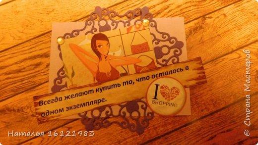 """Мне захотелось создать позитивную серию карточек на тему """"Шопинг"""". Каждая карточка содержит надпись, лично меня заставляющая улыбнуться! Доля правды в них тоже есть. Выбирают участники совместника http://stranamasterov.ru/node/1055187#comment-14280434 фото 9"""