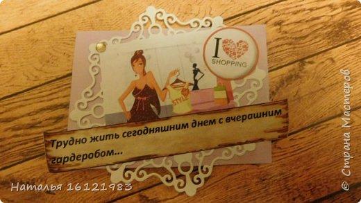 """Мне захотелось создать позитивную серию карточек на тему """"Шопинг"""". Каждая карточка содержит надпись, лично меня заставляющая улыбнуться! Доля правды в них тоже есть. Выбирают участники совместника http://stranamasterov.ru/node/1055187#comment-14280434 фото 10"""