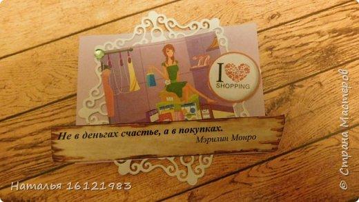 """Мне захотелось создать позитивную серию карточек на тему """"Шопинг"""". Каждая карточка содержит надпись, лично меня заставляющая улыбнуться! Доля правды в них тоже есть. Выбирают участники совместника http://stranamasterov.ru/node/1055187#comment-14280434 фото 11"""