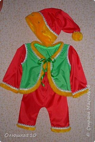 Карнавальный костюм гномика