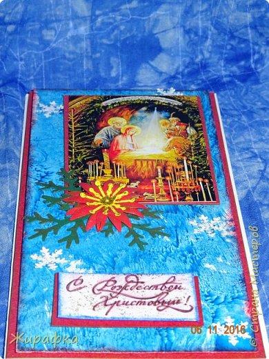 Открытка к Рождеству. фото 2