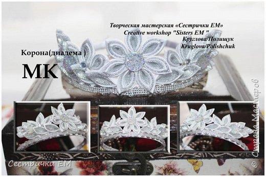 Уважаемые рукодельницы! Вашему вниманию предлагаем новогоднюю корону! Она выполнена из многослойных лепестков. Мк содержит сбор всей короны и создание лепестков! Приятного просмотра!