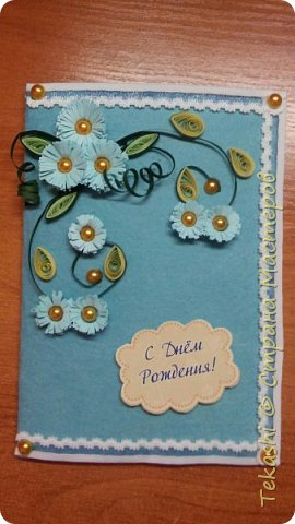 Вот такая открытка получилась у меня на этот раз)))