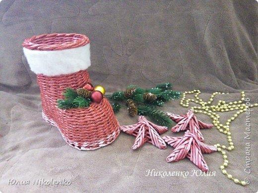 Сапожок новогодний-рождественский! фото 1