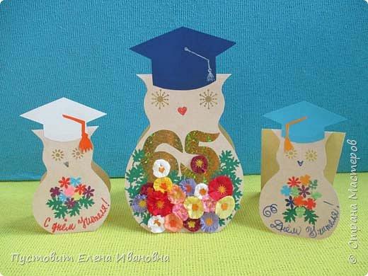 Вот такие открыточки мы с детворой сделали в этом году ко Дню Учителя. Мудрые совушки с букетиками. фото 13