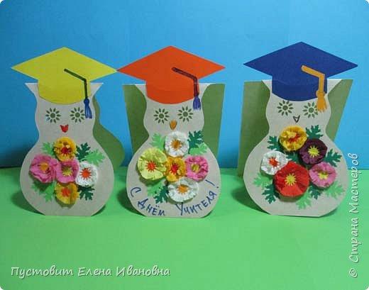 Вот такие открыточки мы с детворой сделали в этом году ко Дню Учителя. Мудрые совушки с букетиками. фото 2