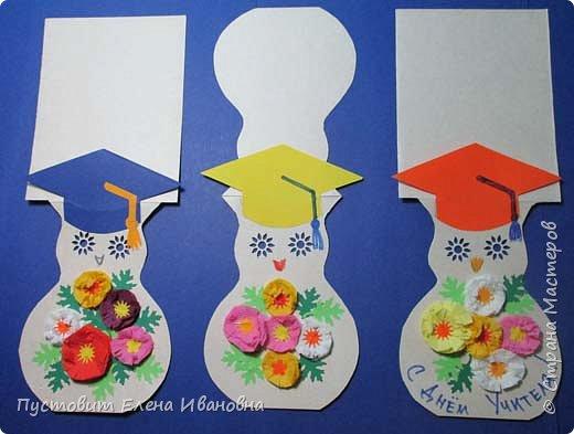 Вот такие открыточки мы с детворой сделали в этом году ко Дню Учителя. Мудрые совушки с букетиками. фото 3
