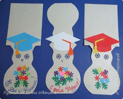 Вот такие открыточки мы с детворой сделали в этом году ко Дню Учителя. Мудрые совушки с букетиками. фото 4