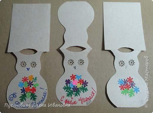 Вот такие открыточки мы с детворой сделали в этом году ко Дню Учителя. Мудрые совушки с букетиками. фото 5