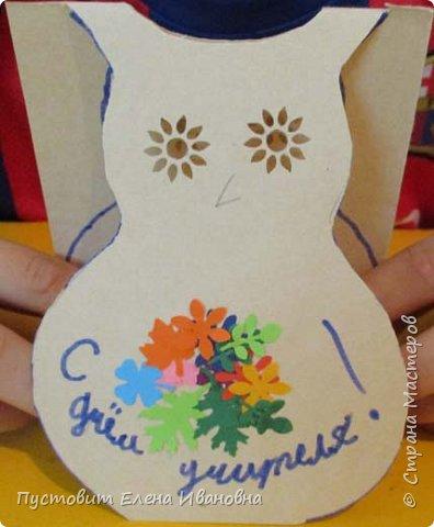 Вот такие открыточки мы с детворой сделали в этом году ко Дню Учителя. Мудрые совушки с букетиками. фото 8