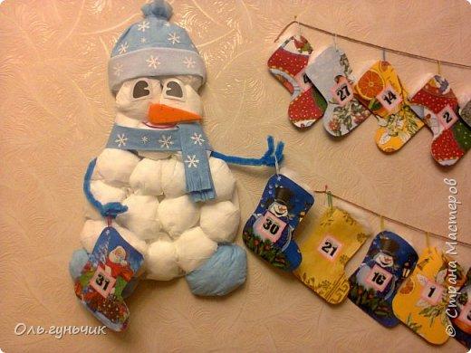 Всем привет!!! Скоро новый год и чтобы моим мальчишкам было интересно его ждать, сделала я вот такой адвент-календарь. И пока моя ребятня спит спешу показать вам что у меня получилось)))) За все идеи, картинки, распечатки спасибо огромное Марине Лужинской: http://stranamasterov.ru/node/980574 обязательно к ней загляните, это просто кладезь идей!!! еще раз спасибо Мариночка огромное!!!! фото 1