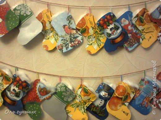 Всем привет!!! Скоро новый год и чтобы моим мальчишкам было интересно его ждать, сделала я вот такой адвент-календарь. И пока моя ребятня спит спешу показать вам что у меня получилось)))) За все идеи, картинки, распечатки спасибо огромное Марине Лужинской: https://stranamasterov.ru/node/980574 обязательно к ней загляните, это просто кладезь идей!!! еще раз спасибо Мариночка огромное!!!! фото 33