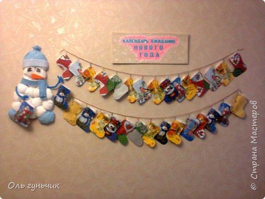 Всем привет!!! Скоро новый год и чтобы моим мальчишкам было интересно его ждать, сделала я вот такой адвент-календарь. И пока моя ребятня спит спешу показать вам что у меня получилось)))) За все идеи, картинки, распечатки спасибо огромное Марине Лужинской: https://stranamasterov.ru/node/980574 обязательно к ней загляните, это просто кладезь идей!!! еще раз спасибо Мариночка огромное!!!! фото 34