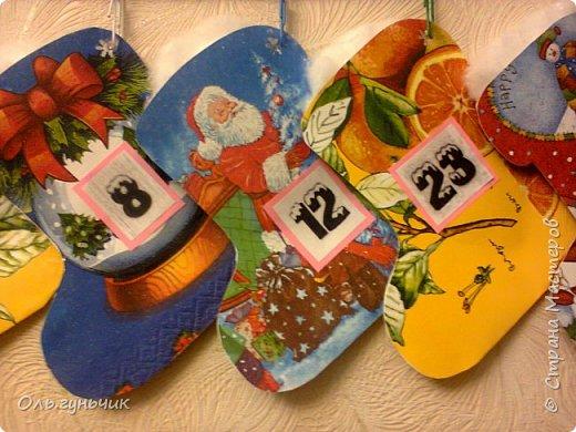Всем привет!!! Скоро новый год и чтобы моим мальчишкам было интересно его ждать, сделала я вот такой адвент-календарь. И пока моя ребятня спит спешу показать вам что у меня получилось)))) За все идеи, картинки, распечатки спасибо огромное Марине Лужинской: http://stranamasterov.ru/node/980574 обязательно к ней загляните, это просто кладезь идей!!! еще раз спасибо Мариночка огромное!!!! фото 39