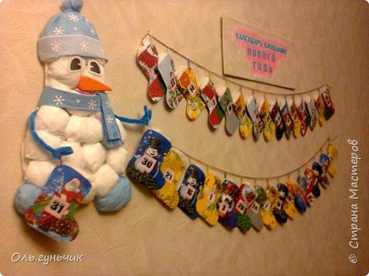 Всем привет!!! Скоро новый год и чтобы моим мальчишкам было интересно его ждать, сделала я вот такой адвент-календарь. И пока моя ребятня спит спешу показать вам что у меня получилось)))) За все идеи, картинки, распечатки спасибо огромное Марине Лужинской: http://stranamasterov.ru/node/980574 обязательно к ней загляните, это просто кладезь идей!!! еще раз спасибо Мариночка огромное!!!! фото 41